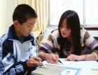 资溪县家教,小学初中长期提供一对一,夫妻双研究生文凭