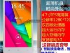 新款八核联通移动4G3G2G安卓智能手机X3T手机5寸1300万超薄手机