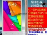 新款八核联通移动4G3G2G安卓智能手机X3T手机5寸1300万