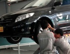 安徽汽修培训|汽车美容改装培训|二手车评估师培训