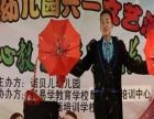 茂名冠军魔术师专业魔术培训,魔术教学,承接魔术演出