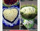 昭通土特产、鲜花