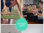 空中瑜伽—尚艺瑜伽会所