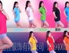 十年同学聚会服,班服,毕业衫,超市广告马甲定制印字