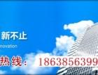 郑州卫星电视及有线电视系统工程施工