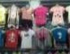 常年库存服装批发3元,大量展销尾货女装,男装外贸尾货服