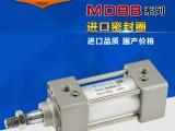 蓝泰MBB标准气缸MDBB80-25