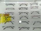眼镜大平卖,超值