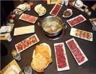 广州海银海记潮汕牛肉火锅好吃吗