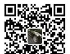 捷豹F-PACE电动踏板捷豹改装电动踏板