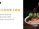 徐州米线排行榜老牌楼米线