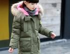 羽绒服中长款儿童大毛领冬季加厚外套中大童冬装保暖童装