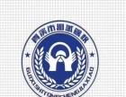 贵溪市铜城驾校现面向全国招收驾驶学员