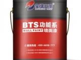 宁夏涂料批发|知名厂家为你推荐物超所值的外墙涂料