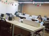 SOHO东海广场 近嘉里中心 精装配家具 只要5.0超低价