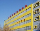 济宁市,学电脑维修,就选海天电脑学校