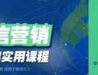 微信网页开发全套教程