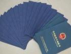 上海商标注册注册商标专利申请申报成功率高达98%