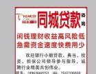 央视推广知名金融品牌,诚邀蚌埠代理!