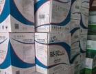 漯河老万电瓶商行 市内10KM内免费电瓶救援
