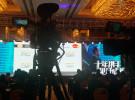 广州视频网络直播服务4G无线户外网络直播推流服务