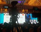 广州网络直播服务4G无线户外网络直播推流服务