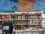 低价面议个人急转津南双港临街门面135百货超市便利店