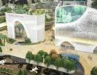 中铁摩都 贵阳第三城 购物公园 商业门面出售