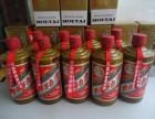 乐山政府支持的烟酒回收公司 礼品回收