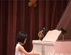 天天来钢琴教室 全城较优惊喜大回馈