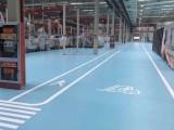 湖南子杨环保水性聚氨酯超耐磨面漆厂家直销