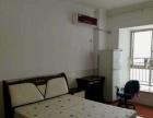 祥景明珠 东方宾馆附近一室一卫精装修 家私齐全 拎包入住