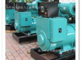 康明斯发电机组500KW 佛山工厂出口品牌康明斯发电机组500K