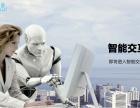 无锡AI电话机器人