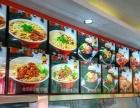 【巧面缘鲜面】中式快餐加盟 金额 5-10万元