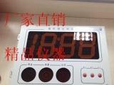 邯郸市SCW-98A高精度大屏幕熔炼钢铁水液体测温仪厂家