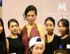 广州专业化妆造型基础课程