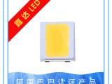 芯片级封装灯珠贴片式LED灯珠LED背光源中尺寸背光模组LED广