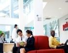 新加坡PSB学院旗下有几个院系