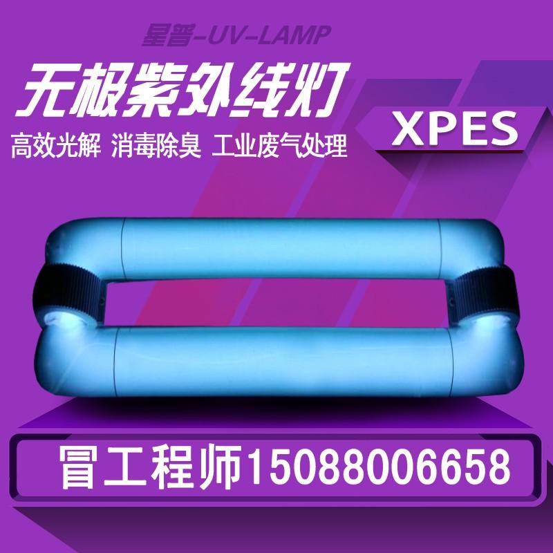 厂家直销 箱包厂杀菌紫外灯 废水废气处理专用灯 uv紫外灯管