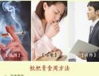 漳州枇杷膏 雾霾天 好饮品 适合常咳人群儿童孕妇
