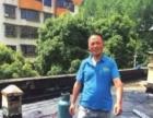 小河平桥-专业室内防污、防霉、电路维修、防水补漏