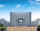 2017年广西科技大学函授本科成人函授测控技术与仪器