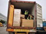香港到深圳整柜进口搬家,安全快捷