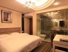 一马路 瑞士公寓酒店 2室 2厅 40平米 出售瑞士公寓酒店