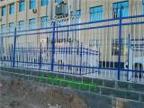 围墙锌钢护栏 奔诺护栏厂家大量现货直销