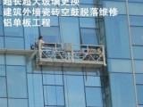 宜春幕墙玻璃更换+幕墙维修+玻璃更换+钢化玻璃