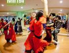 Min舞年会表演年会舞蹈公司年会企业年会表演课程
