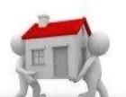 濮阳专业搬家,空调移机,拆装热水器,家电维修