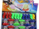 莲花陀螺极速陀螺 发光陀螺玩具 闪光玩具